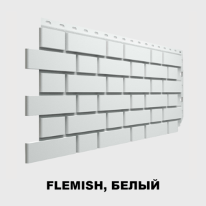 deke-flemish-belyj