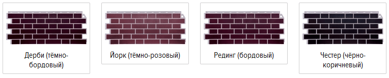 Фасадные панели FineBer серии «Кирпич облицовочный Britt»