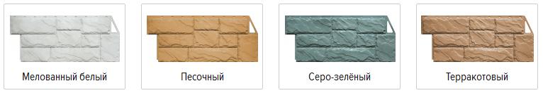 Фасадные панели FineBer серии «Камень крупный»
