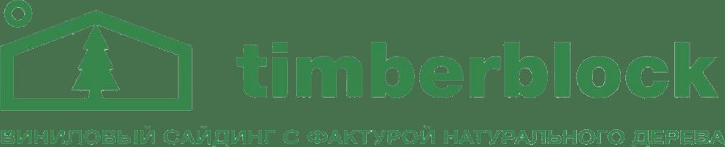 Сайдинг Ю-Пласт Timberblock