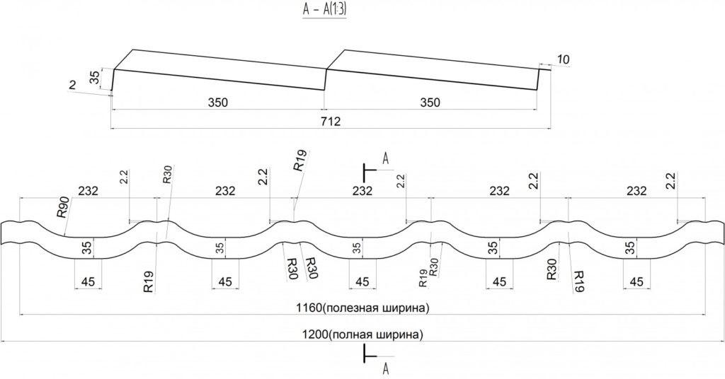 Модульная металлочерепица Максима фото схема