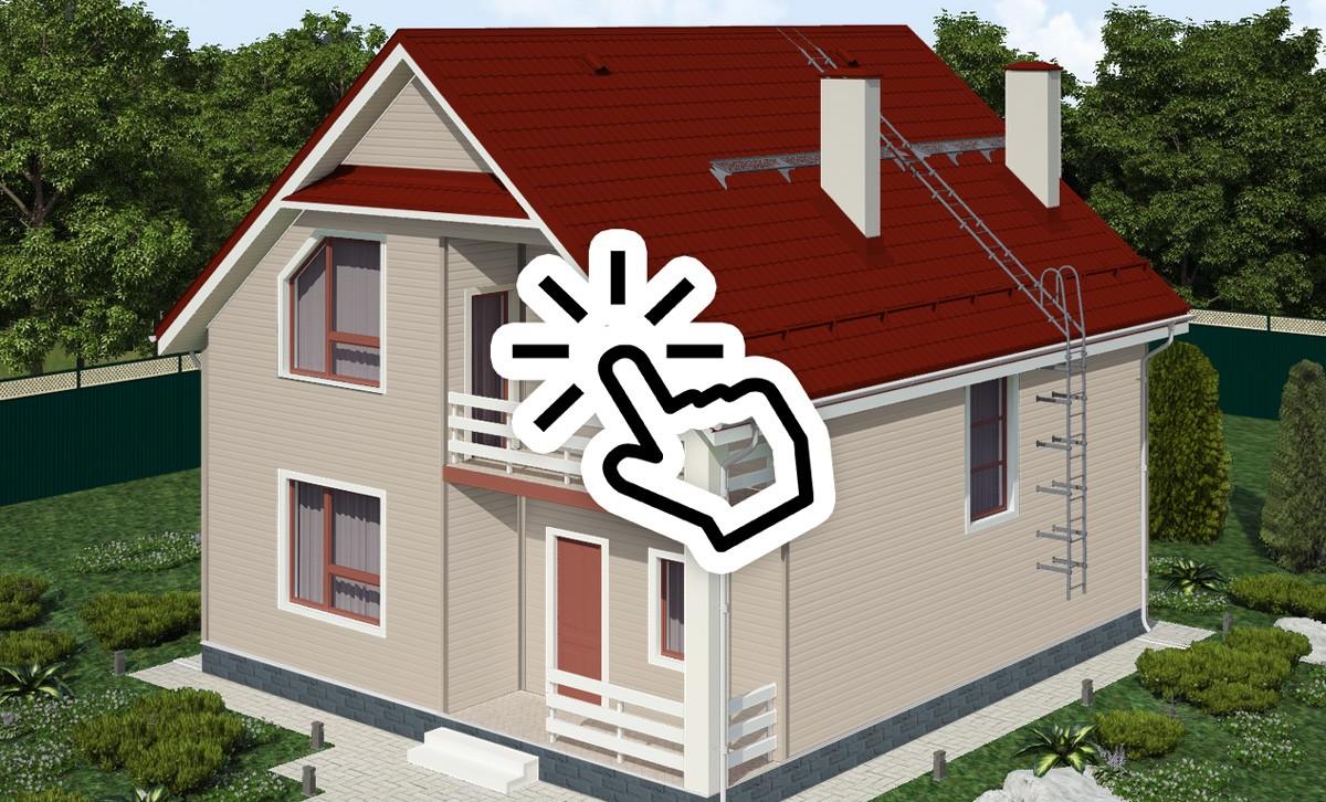 Конструктор наружного частного дизайна дома