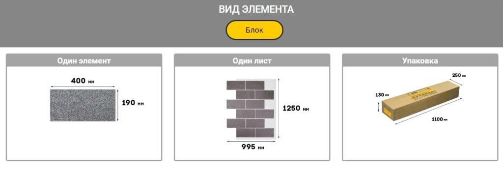 АМК декоративное покрытие