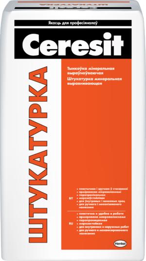 Ceresit-Rastvornaya-suhaya-smes-shtukaturnaya-tsementnaya25-kg