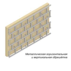metallicheskaya-vertikalnaya-i-gorizontalnaya-obreshetka
